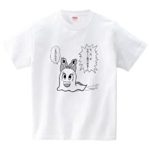 なめくじ姫Tシャツ