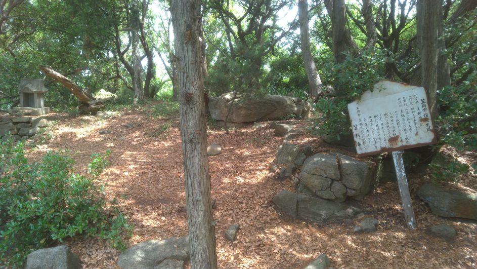 真鍋島城跡