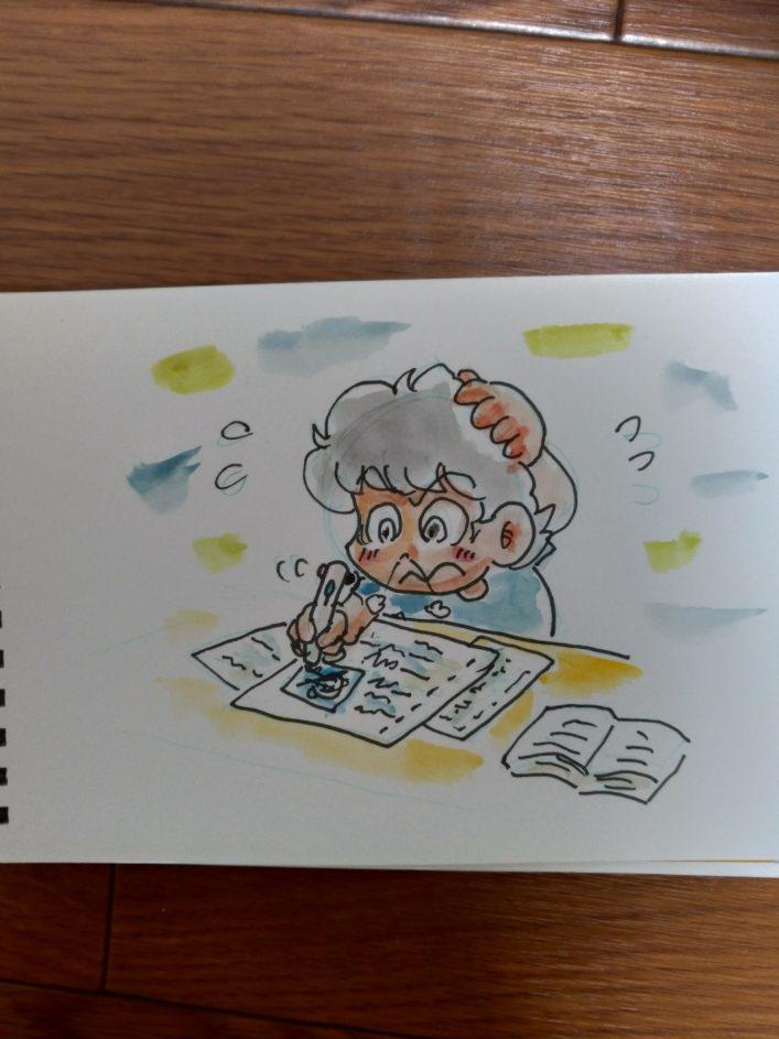 日記2019-0820