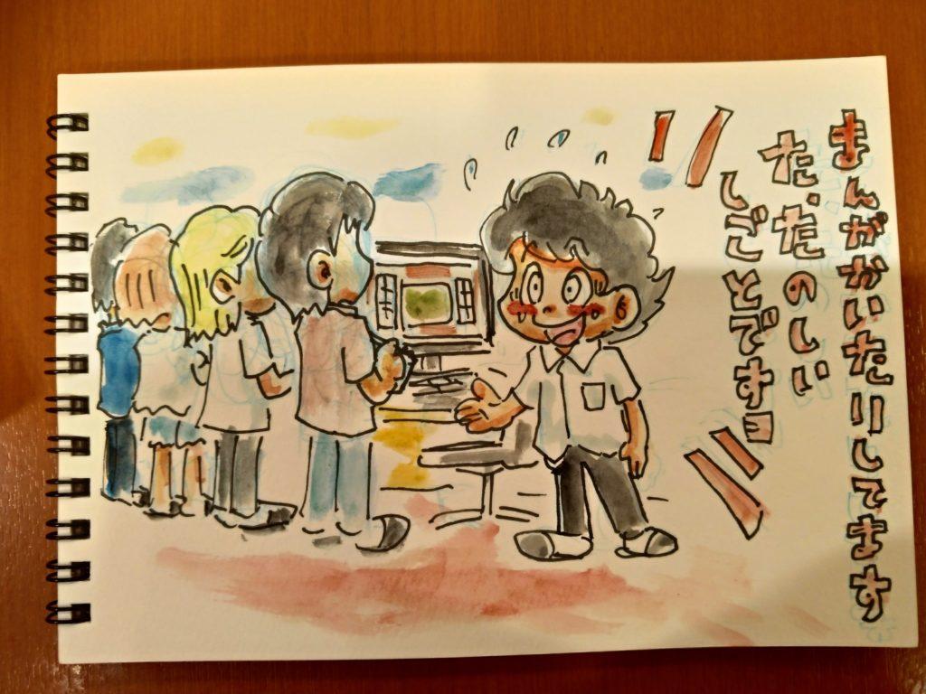 日記2019-0821