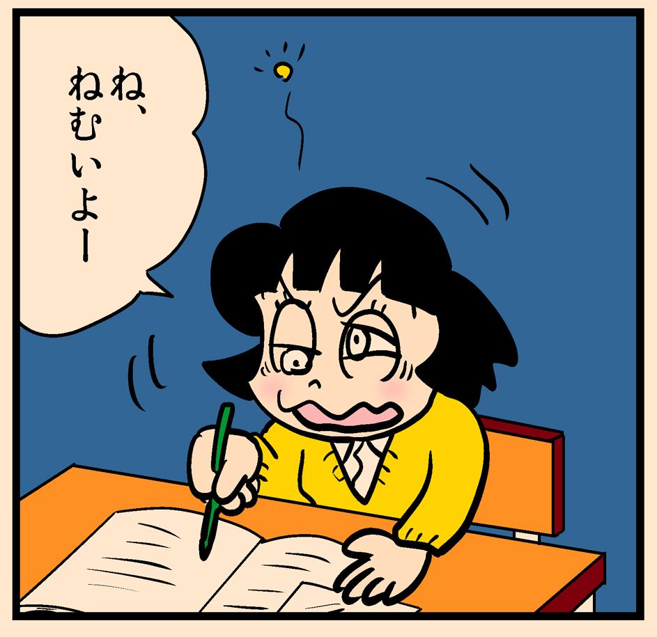 日記2019-0917