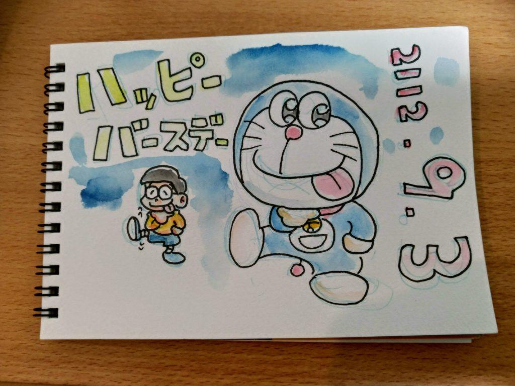 日記2019-0903