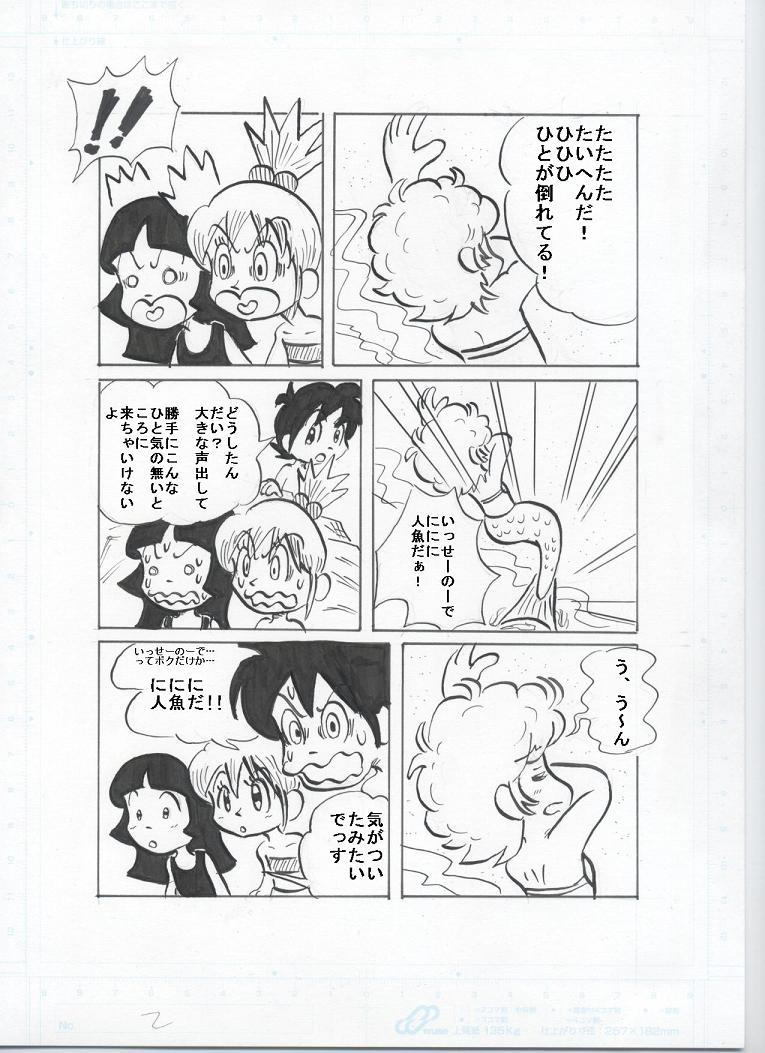 冒険少女海底編2p