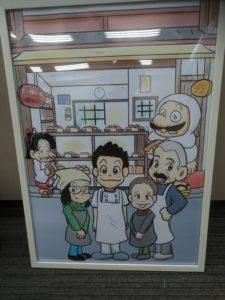 松原京極商店街まるきパンさまポスターようす