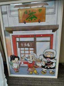 松原京極商店街梅香庵さまポスターようす