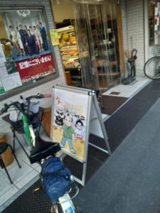 松原京極商店街キムラさまポスター展示ようす