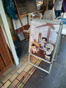 松原京極商店街ときじくさまポスター展示ようす