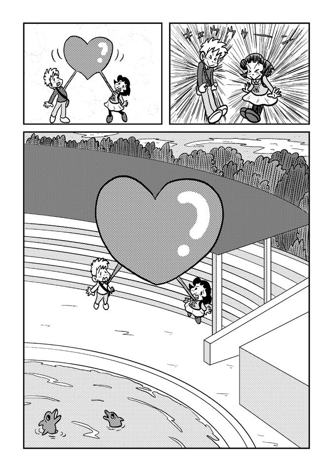 痛快乙女みよちゃん水族館9ページ