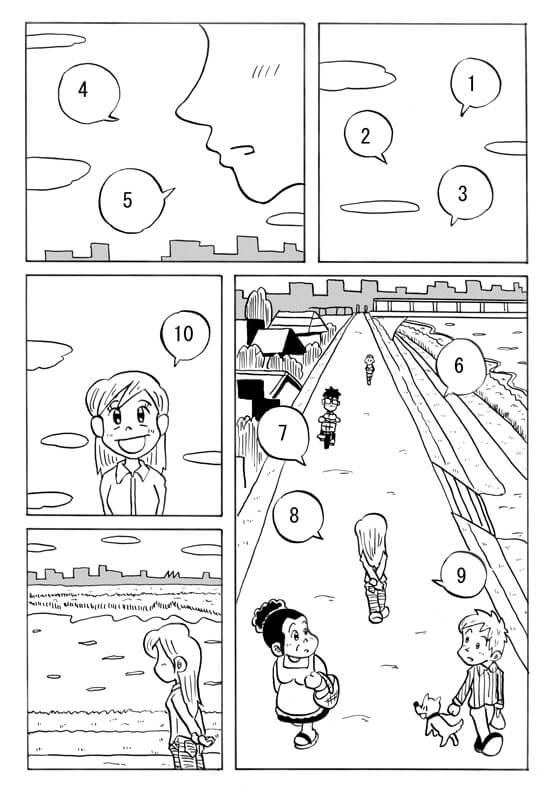 漫画「あといくつ」2P