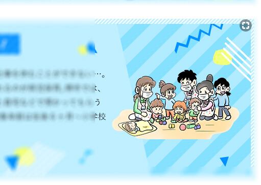 堺市シティープロモーション教育ページ「病児保育」