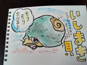 日記2020-0521