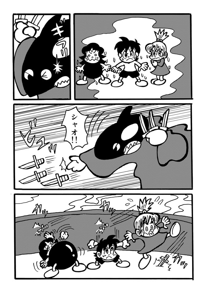 おきらく冒険マンガ冒険少女宇宙海賊編31ページ
