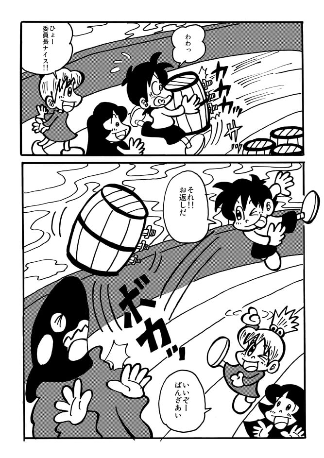 おきらく冒険マンガ冒険少女宇宙海賊編33ページ