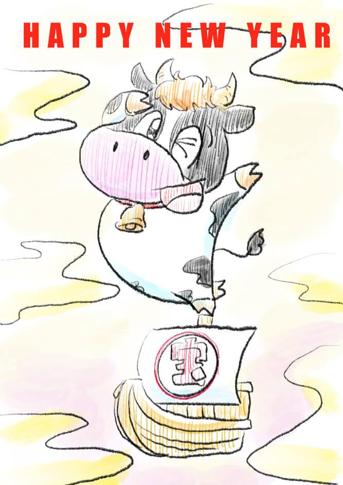 2021年牛のイラスト