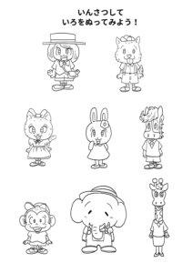 アシタモのペープサートキャラクター線画
